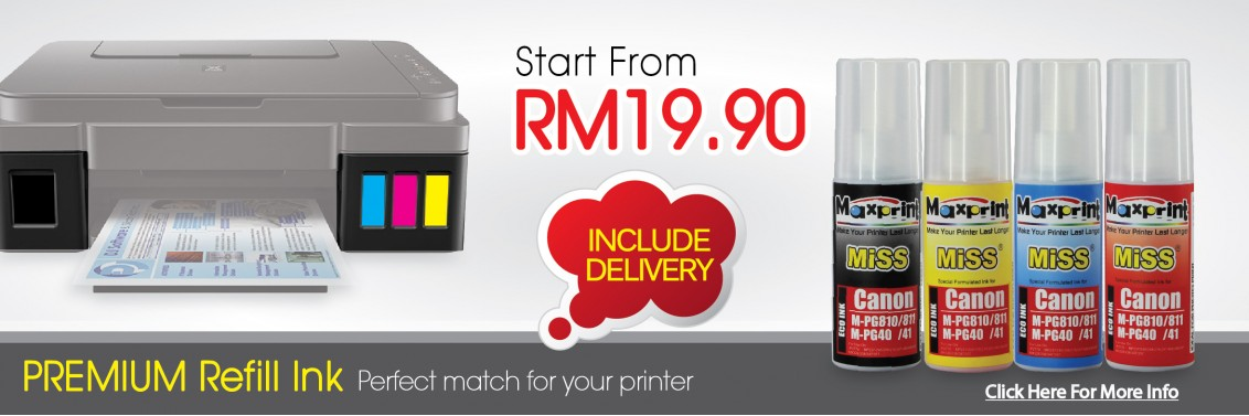 Maxprint Ink Promotion